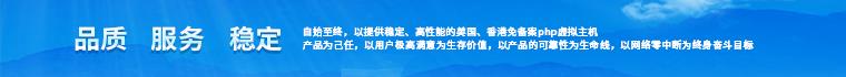 新利app下载主机banner