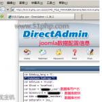 image00111 150x150 找回丢失的Joomla数据库配置信息