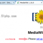 image0015 150x150 手把手教会你如何安装Mediawiki