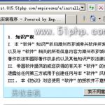 image0016 150x150 帝国(EmpireCMS)傻瓜图文安装教程