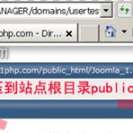 image00311 150x150 完美实战操作之joomla安装教程(完全安装版)
