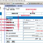 image0035 150x150 帝国备份王网站迁移好帮手