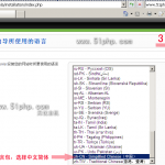 image00510 150x150 完美实战操作之joomla安装教程(完全安装版)