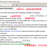 image0055 150x150 手把手教会你如何安装Mediawiki