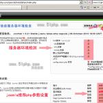 image00710 150x150 完美实战操作之joomla安装教程(完全安装版)