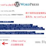 image008 150x150 WordPress开源博客系统简介与快速部署教程