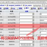 image0098 150x150 修改MySQL数据库表找回joomla超级管理员密码