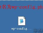 image010 150x115 WordPress开源博客系统简介与快速部署教程