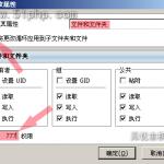 image0101 150x150 无忧主机站点目录(public html)文件夹的权限设置