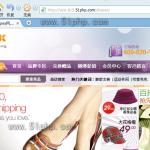 image0133 150x150 ShopEx网店安装指导说明白皮书