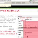 image0134 150x150 完美实战操作之joomla安装教程(完全安装版)