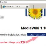 image017 150x150 手把手教会你如何安装Mediawiki