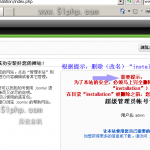 image0172 150x150 完美实战操作之joomla安装教程(完全安装版)