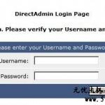 nEO IMG image004 150x150 登陆DirectAdmin系统后台管理我的网站