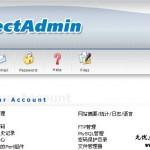 nEO IMG image005 150x150 登陆DirectAdmin系统后台管理我的网站