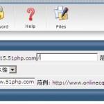 nEO IMG image023 150x150 DirectAdmin(DA)用户控制面板功能详细说明