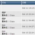 nEO IMG image040 150x150 DirectAdmin(DA)操作手册之文件管理篇