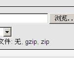 nEO IMG image063 150x119 DirectAdmin(DA)操作手册之数据库篇(综合)