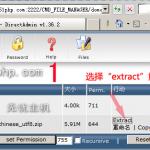 image00111 150x150 无忧主机php空间下安装XOOPS详细图文教程