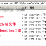 image00113 150x150 在XOOPS CMS下安装模块的方法