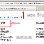 image00115 150x150 深入了解无忧主机域名绑定问题