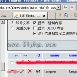 image0014 150x150 曼波(mambors)管理员密码找回方法