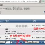 image0031 150x150 解决无忧主机虚拟主机环境下安装dedecms提示无权限的问题