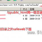 image00311 150x150 XOOPS安装完成后的安全问题