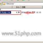 image00317 150x150 删除DA控制面板目录结构后该怎么恢复