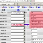 image0033 150x150 曼波(mambors)管理员密码找回方法