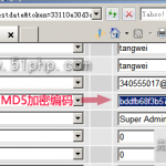 image0054 150x150 曼波(mambors)管理员密码找回方法