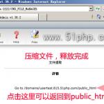 image0097 150x150 深入详解无忧php空间如何上传网站数据