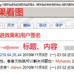 image0114 150x150 MediaWiki编辑使用教程