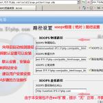 image0115 150x150 无忧主机php空间下安装XOOPS详细图文教程