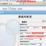 image0151 150x150 无忧主机php空间下安装XOOPS详细图文教程