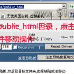 image0153 150x150 深入详解无忧php空间如何上传网站数据