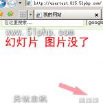 image017 150x150 实战织梦网站管理系统(dedecms)数据库编码UTF8与GBK转换详细步骤