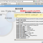 image0171 150x150 无忧主机php空间下安装XOOPS详细图文教程