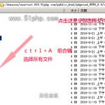 image0172 150x150 深入详解无忧php空间如何上传网站数据