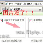image019 150x150 实战织梦网站管理系统(dedecms)数据库编码UTF8与GBK转换详细步骤
