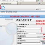 image021 150x150 无忧主机php空间下安装XOOPS详细图文教程