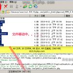 image0211 150x150 深入详解无忧php空间如何上传网站数据
