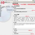 image025 150x150 无忧主机php空间下安装XOOPS详细图文教程