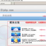 image029 150x150 无忧主机php空间下安装XOOPS详细图文教程