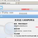 image031 150x150 无忧主机php空间下安装XOOPS详细图文教程