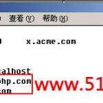 image00123 150x150 网站迁移绝招之修改hosts文件