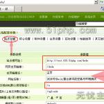 image00125 150x150 织梦(dedecms)CMS站点根目录错误引起无法访问
