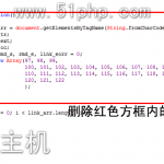 image00135 150x150 ecshop去版权 删除Ecshop底部版权信息的方法