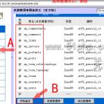 image00140 150x150 Wordpress整站迁移【完美实战演示】指导教程