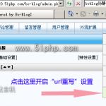 image0031 150x150 BO BLOG(博客)的伪静态(URL重写)设置